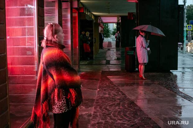 ВГидрометцентре пообещали россиянам затяжные дожди