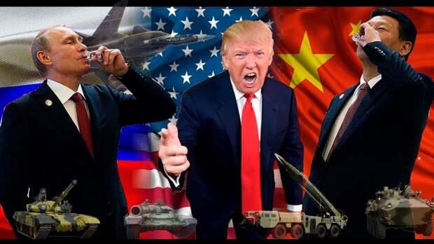 США не смогут противостоять союзу России и Китая