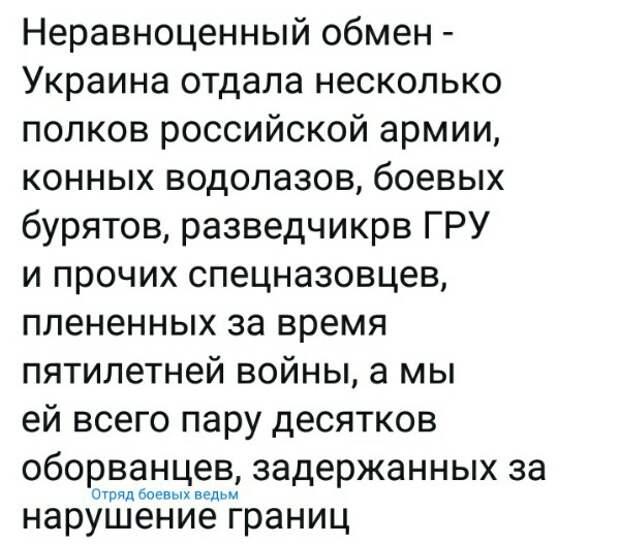 Гибель «Боинга» в Донбассе: Дело принимает совершенно новый оборот/ Дело MH-17: Зеленский пытается сохранить лицо