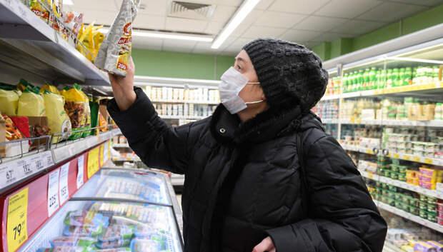 Минсельхоз Подмосковья объяснил, почему в магазинах могут быть пустые полки