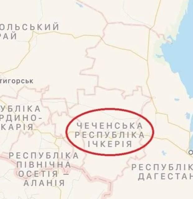 На украинских картах Чечню переименовали в «Ичкерию»