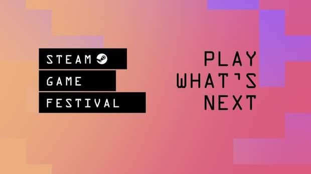 Какие игровые фестивали пройдут в 2021 году и в каком формате