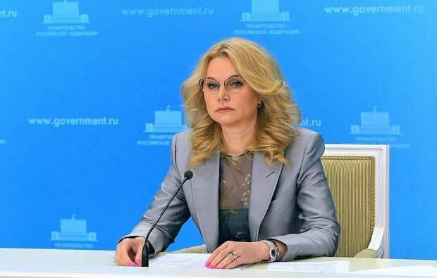 Голикова: смертность в России снова выросла на 13,9%