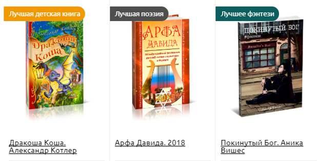 Лучшие книги. Февраль 2018