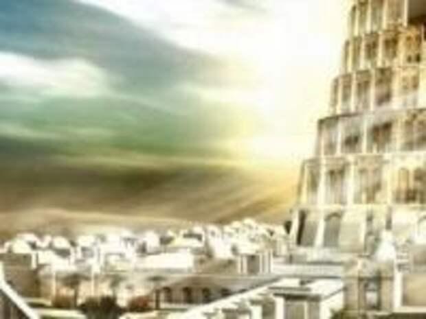 Великолепие Вавилонских стен