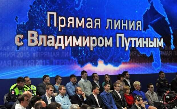Прямая линия сВладимиром Путиным пройдет 30июня