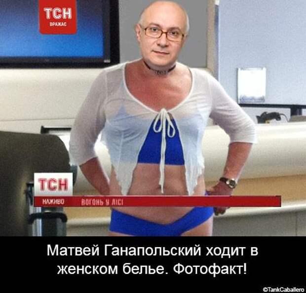 Журналист Ганапольский мечтает изучить туалетную бумагу Путина