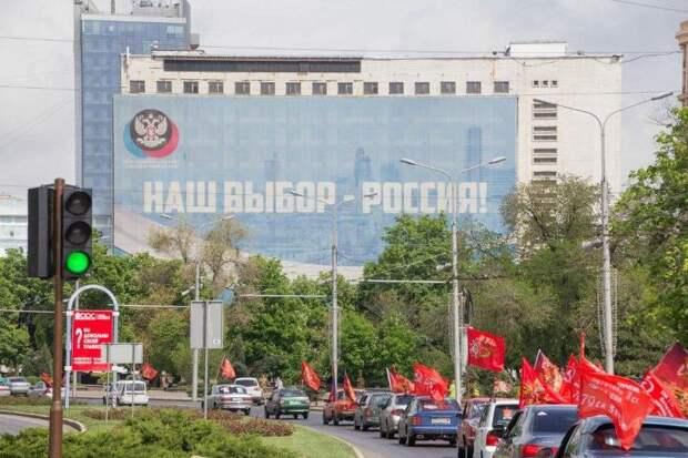 Донбасс обратился к Белоруссии: Не верьте бандеровцам, выбирайте Россию