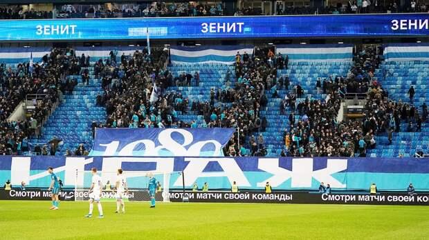 Экс-президент «Спартака» обакции фанатов: «Нехочешь смотреть матч— уходи. Никто рыдать небудет»