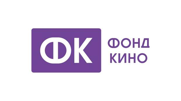 Фонд кино поддержит производство «Пары из будущего» Алексея Нужного и третьей части «Последнего богатыря»