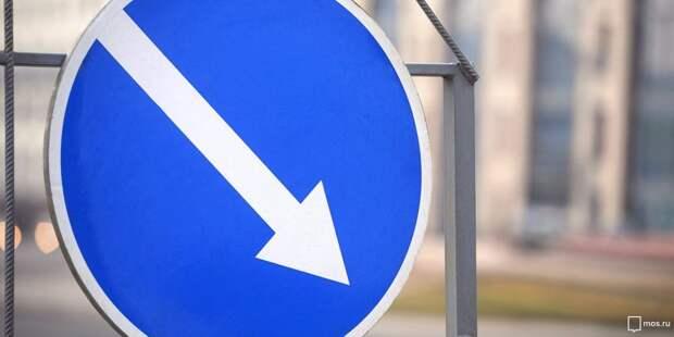 Движение на Волоколамском шоссе частично ограничено до конца года