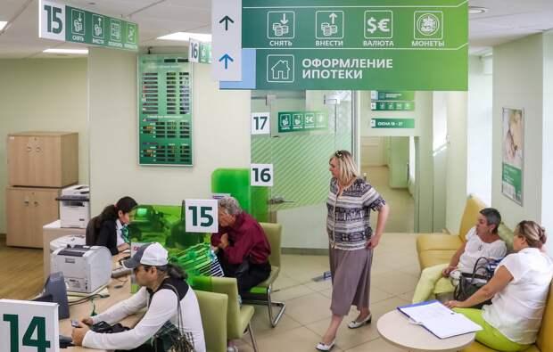 ОКБ: объем выдачи ипотеки в России в этом году вновь резко вырос