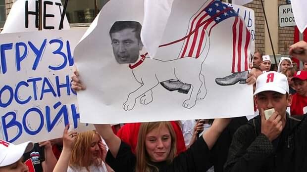 Лицемерие и двойные стандарты. Запад требует отозвать признание Южной Осетии и Абхазии
