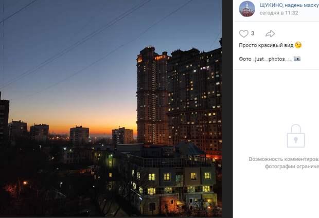 Фото дня: романтичные огни ночного Щукина
