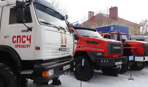 Вице-губернатор Оренбуржья Сергей Балыкин заявил опланах поспасению людей