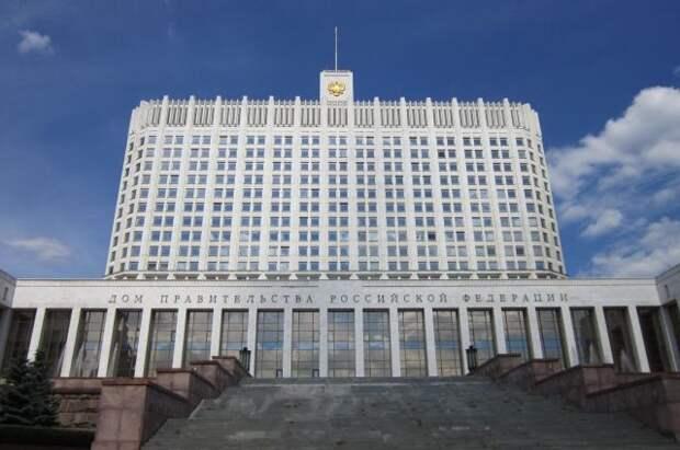 С начала лета в России заработает единый реестр видов надзора