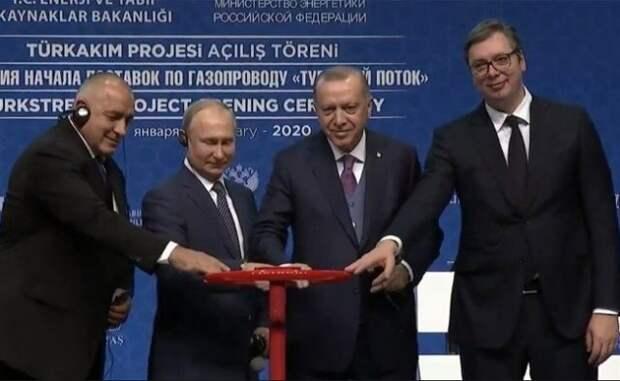 """""""Турецкий поток"""" открывали три президента и премьер"""