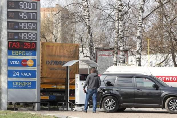 Запрет на экспорт топлива остановит рост цен на АЗС