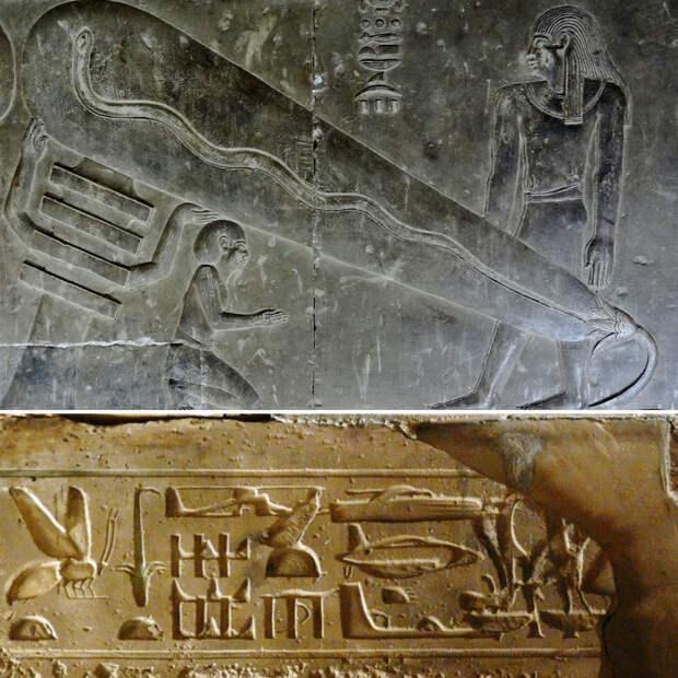 egypt alt.jpg