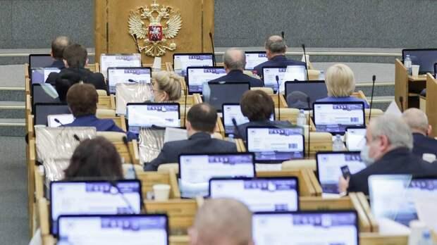 Выборы в Госдуму-2021: обзор главных событий 22 июня
