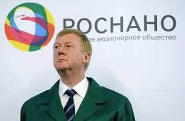 Анатолию Чубайсу досталась не та страна. Чубайс, Роснано, Россия, Экономика, Длиннопост, Плач вора