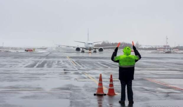 В Башкирии готовы потратить более 20 млн рублей на авиаперелеты чиновников