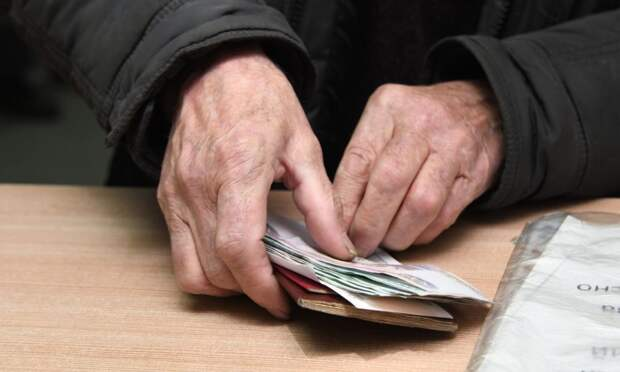 Минтруд рассказал о дополнительных выплатах для пенсионеров