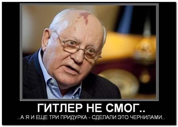 Михеев: Снова Перестройка, только теперь пытаются уничтожить уже Россию!