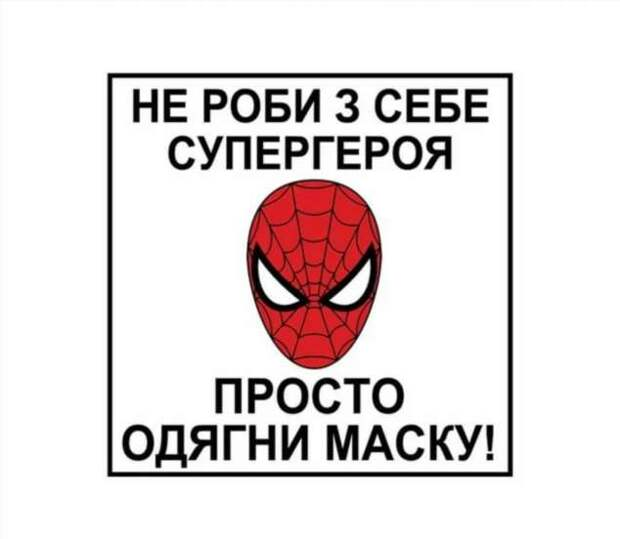 Прикольные вывески. Подборка chert-poberi-vv-chert-poberi-vv-24370614122020-7 картинка chert-poberi-vv-24370614122020-7