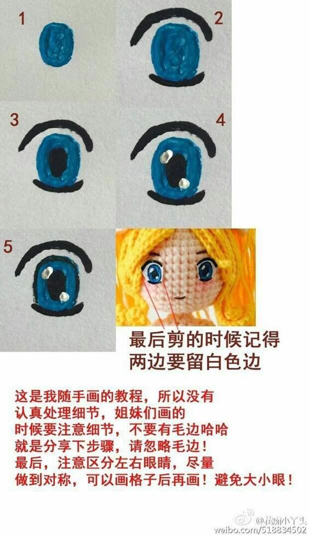 Как связать и вышить  глаза (подборка схем)
