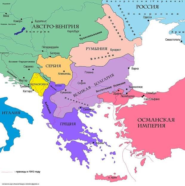 Границы балканских государств и России по Сан-Стефанскому мирному договору