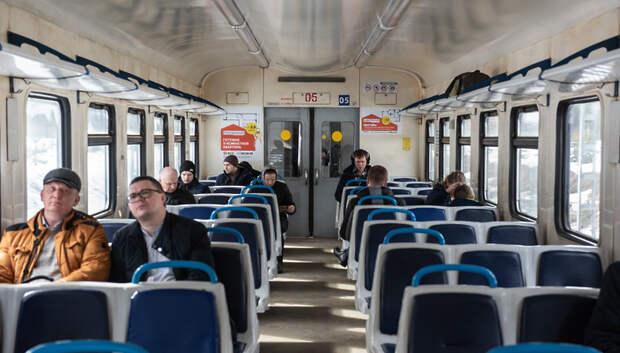 В поездах МЖД каждые 20 минут напоминают о мерах профилактики коронавируса