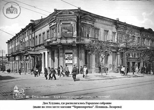 Во время реконструкции площади Лазарева в Севастополе найдены довоенные трамвайные рельсы (ФОТО, ВИДЕО)