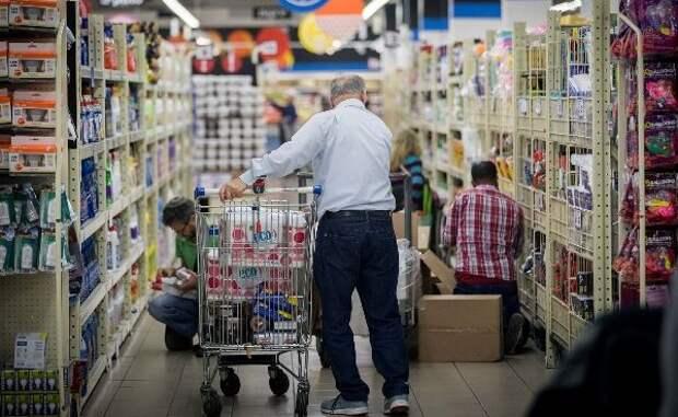 Что может купить наодну пенсию простой пенсионер вИзраиле