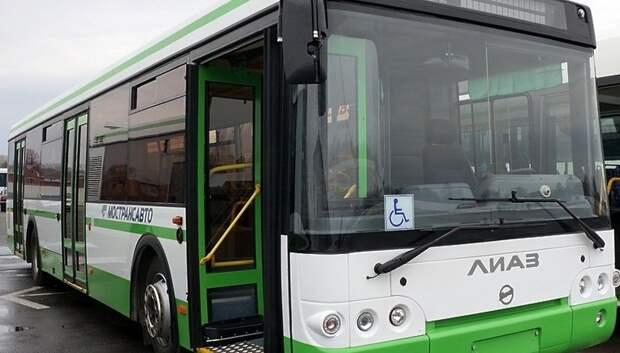 Общественный транспорт Московского региона в течение 9 дней работает по выходному графику