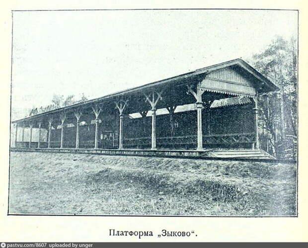 История района: «Гражданская» — от станции к платформе