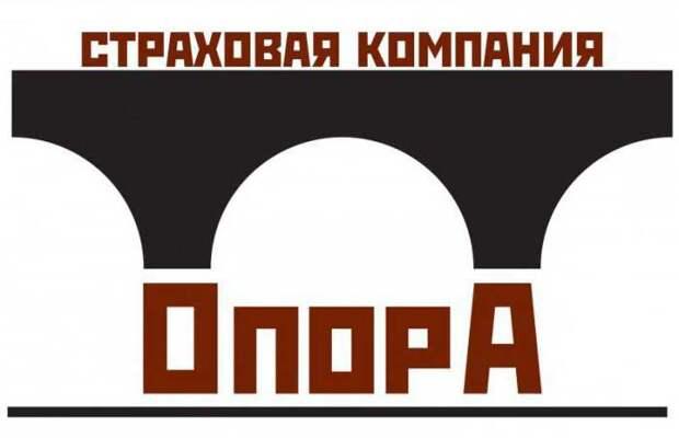 Страховая компания Опора