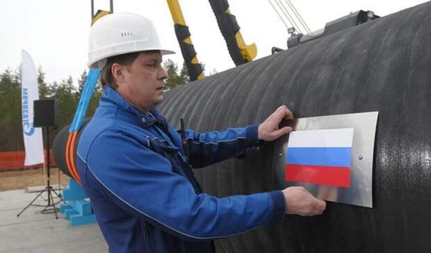 «Северный поток-2» будет пущен в2021 году— «Газпром»