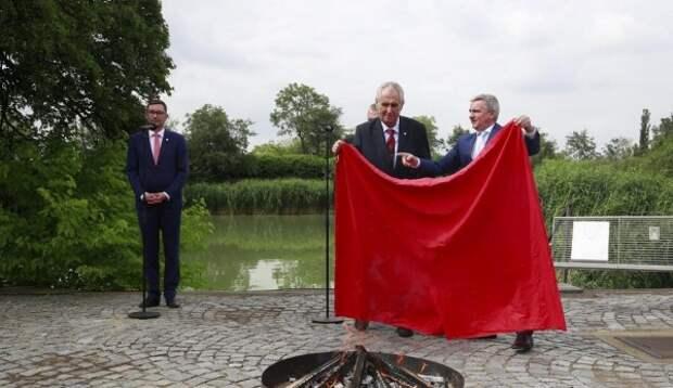 Президент Чехии сжёг на костре огромные трусы (ВИДЕО)