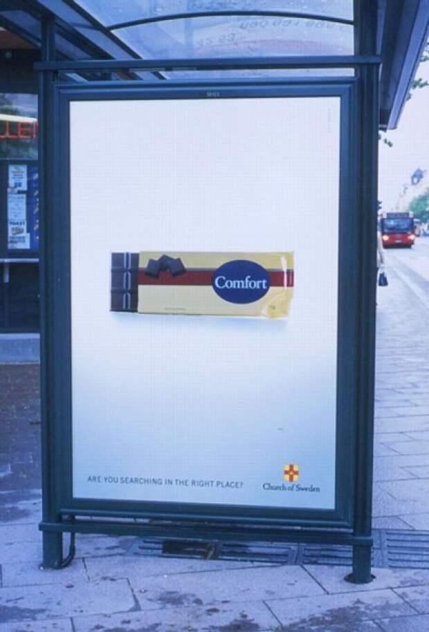 COMFORT, The Church Of Sweden, Paradiset DDB, Печатная реклама