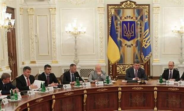 В Администрации президента началось заседание СНБО
