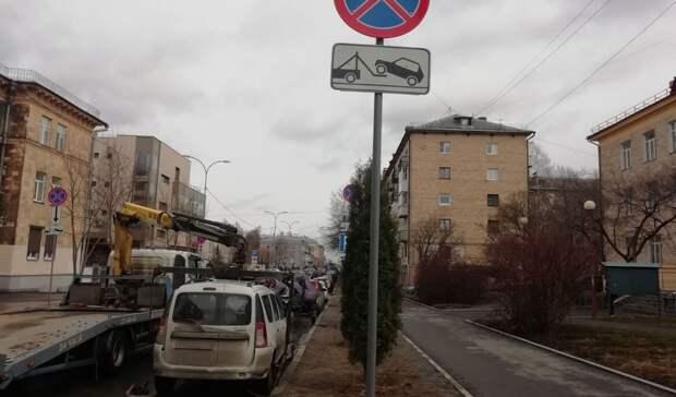 Автомобили массово эвакуируют в центре Петрозаводска