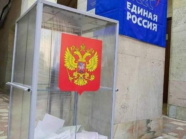 Надежда угасает. Победа «Единой России» на выборах почти гарантирована