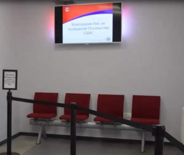 Посольство США в Белоруссии сообщило о сокращении штата