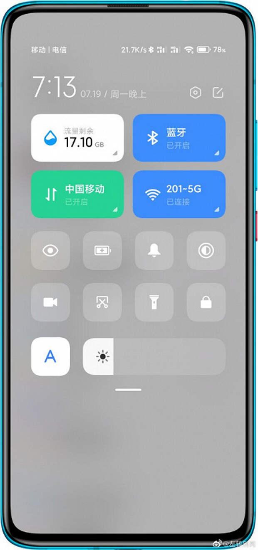 MIUI 13 вновь показали на скриншотах. Опубликован список моделей Xiaomi, Redmi и Poco, которые получат эту оболочку