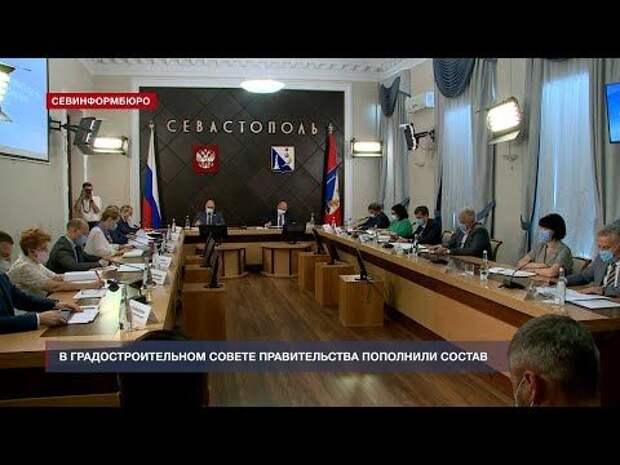 В Градсовет Правительства Севастополя вошли сенаторы и главы муниципалитетов
