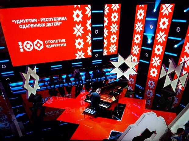 В Ижевске приступили к съёмкам концерта в честь 100-летия государственности Удмуртии