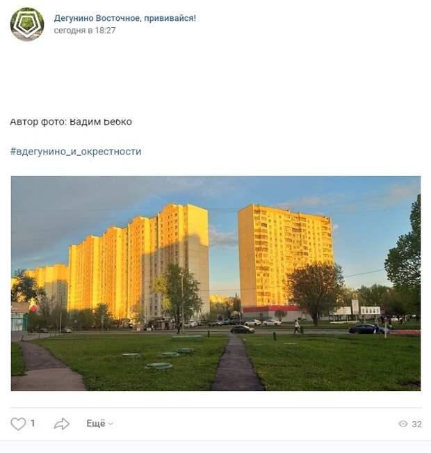 Фото дня: запоминающиеся дома на улице 800-летия Москвы