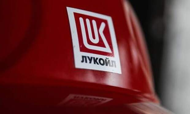 Lukoil company logo is pictured on a helmet at the Filanovskogo platform in Caspian Sea, Russia October 16, 2018. Picture taken October 16, 2018. REUTERS/Maxim Shemetov