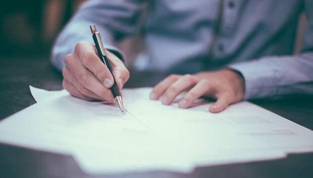 Воробьев и Артемьев подписали соглашение о взаимодействии ФАС и правительства области